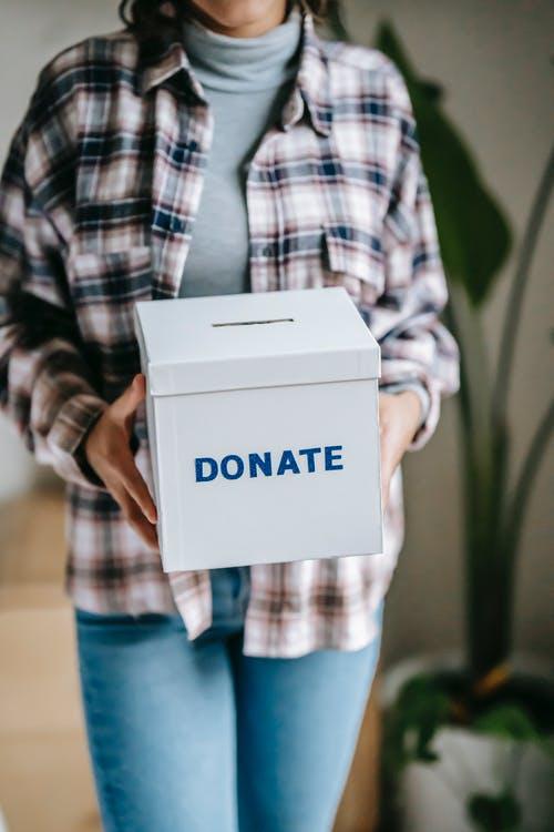 קופסא לתרומות
